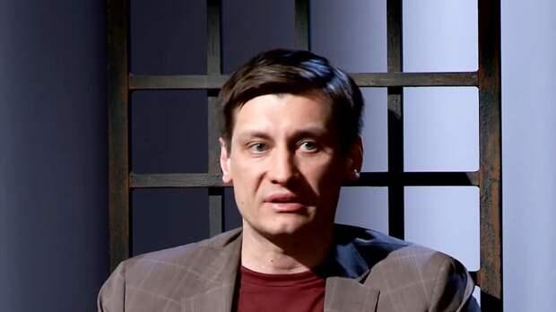 Дмитрий Гудков подтвердил свой отъезд в Киев