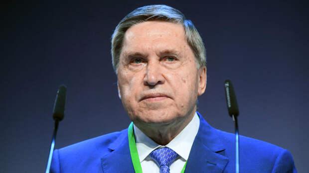Ушаков: вопрос об итоговых документах саммита в Женеве еще открыт
