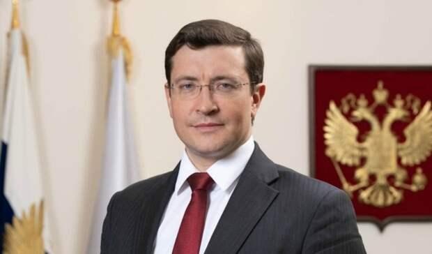 Глеб Никитин поздравил жителей Нижегородской области сДнем местного самоуправления