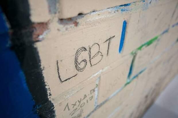 Фестиваль ЛГБТ вЕкатеринбурге хотят сделать ежегодным