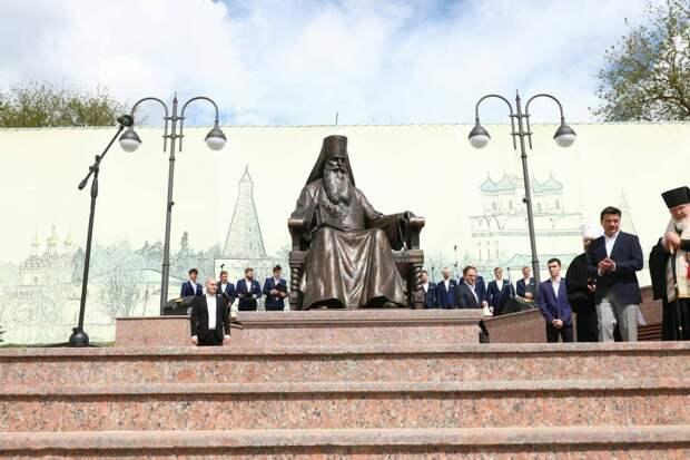 Памятник Митрополиту Волоколамскому и Юрьевскому Питириму открыт в Волоколамске