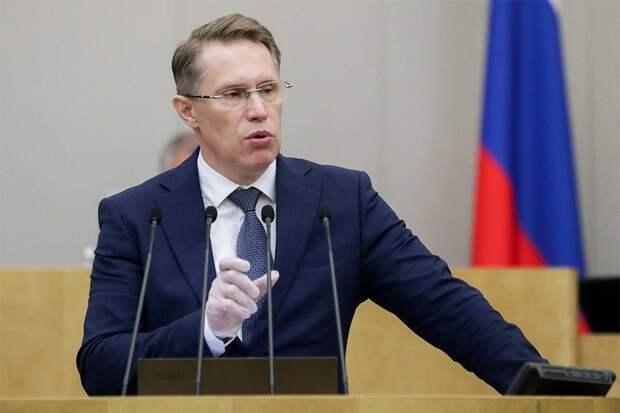 Глава Минздрава пообещал россиянам коллективный иммунитет к сентябрю