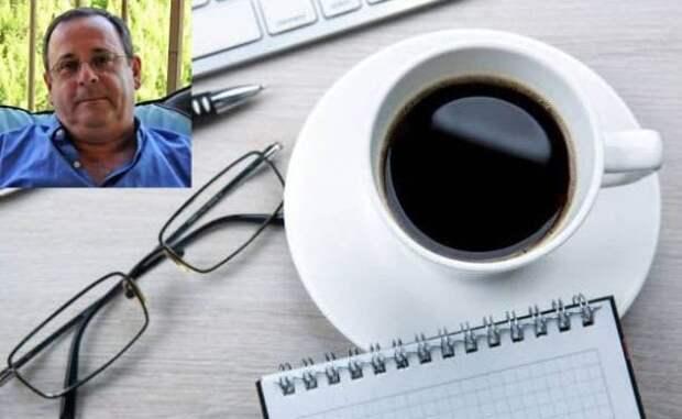 Дед Зеленского, финская разведка ибазы США: утренний кофе сEADaily