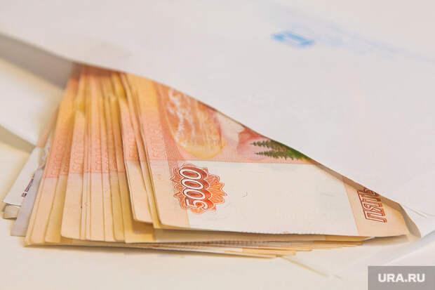 ВРоссии будут изымать деньги сосчетов чиновников. Условие