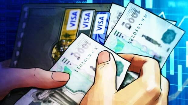 СМИ: банки стали чаще одобрять заявки россиян на кредиты