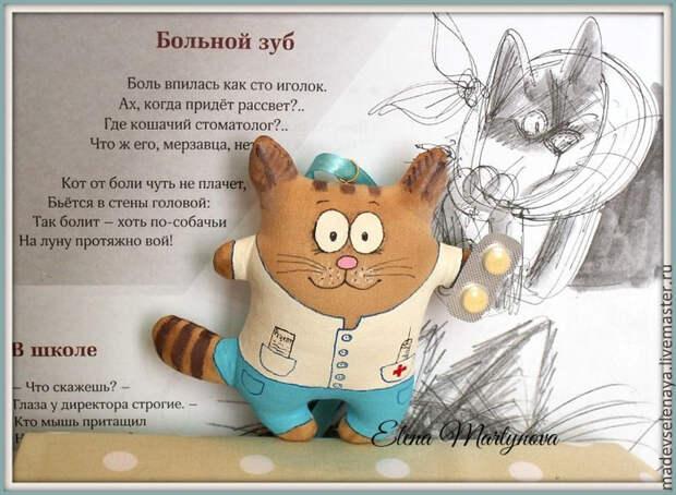 Кофейные котики Елены Мартыновой. Мастер-класс (16) (700x512, 325Kb)