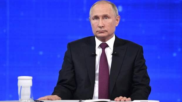 Путин проведет прямую линию в 2021 году