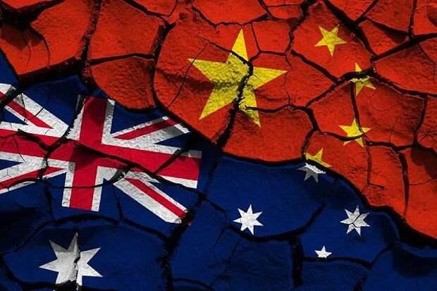 Флаги Китая и Австралии
