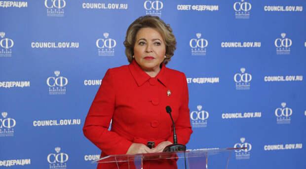 Валентина Матвиенко пообещала решить проблему с интернетом «на березе»