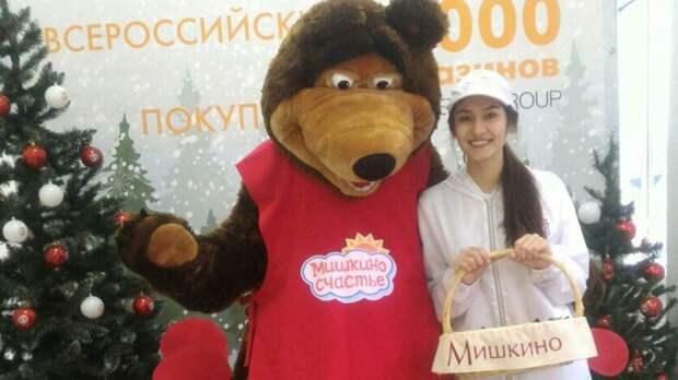Имущество донской фабрики «Мишкино» выставили наторги за1,5млрд рублей