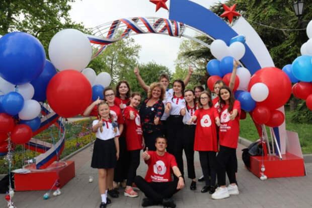 В Севастополе отмечают юбилей Российского движения школьников