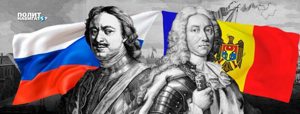 310 лет Луцкому договору. Многовековая история российско-молдавских отношений