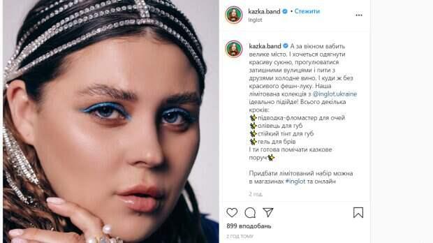 """Солистка KAZKA сразила ярким макияжем и сделала признание: """"Хочется..."""""""