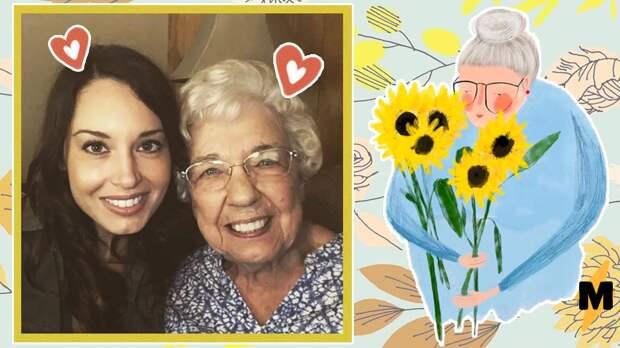 Внучка прожила день в режиме бабули и взглянула на мир по-новому