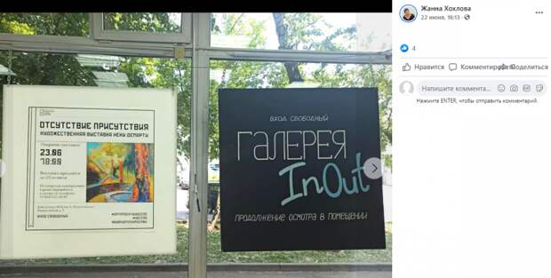 В библиотеке имени Вознесенского открылась художественная выставка