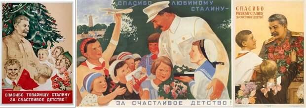 """""""Я не ненавижу СССР, я просто сочувствую жертвам репрессий и их палачам"""""""