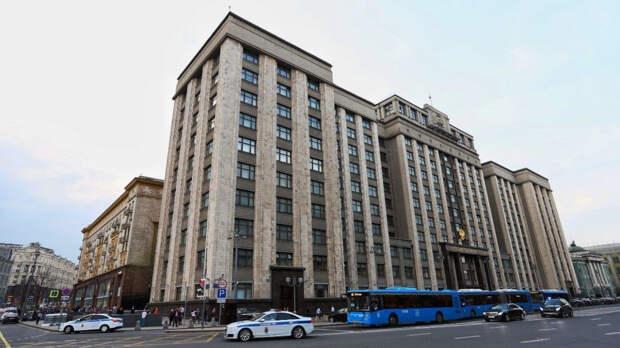 Госдума РФ учтет мнение РПЦ о поддержке семей и цифровизации