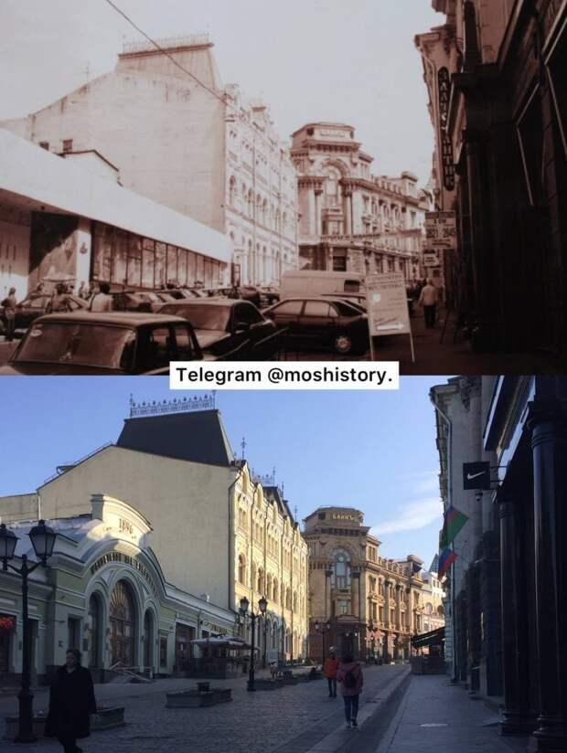 История Москвы. Было-стало - 14
