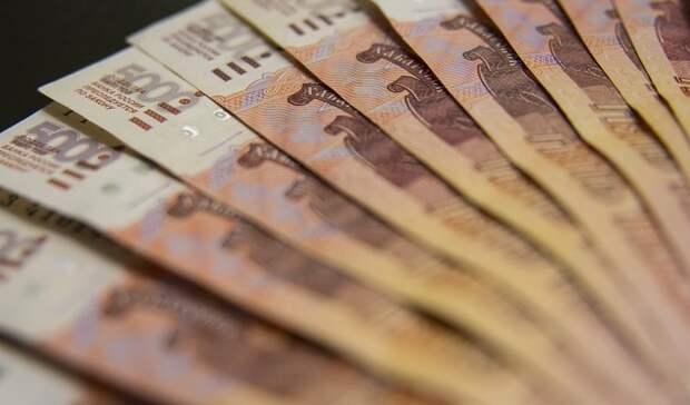 Минфин: корректировка демпфера в2021–2023 годах обойдется в350млрд рублей