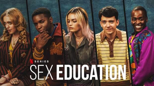 Сексуальное просвещение