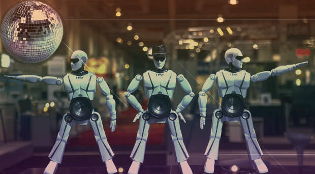 Танцы с роботами
