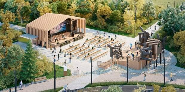 Началась подготовка к благоустройству двух территорий будущего парка «Яуза»