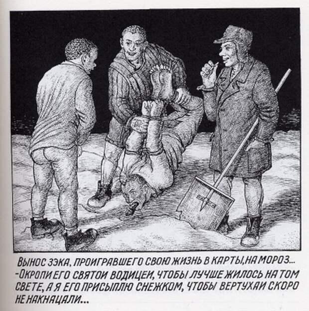 «Сучья война» в ГУЛАГе