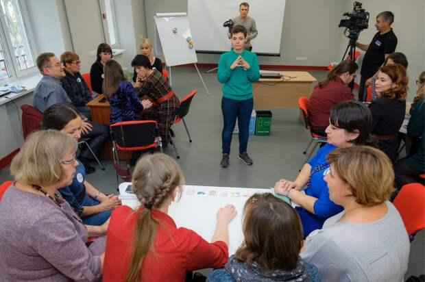 Ижевские педагоги прошли экообучение и готовы вести урок «Секреты переработки»