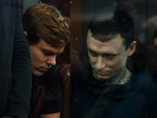 Кокорин и Мамаев частично признали вину
