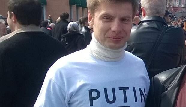 Соратник Порошенко провозгласил Кубань украинской территорией