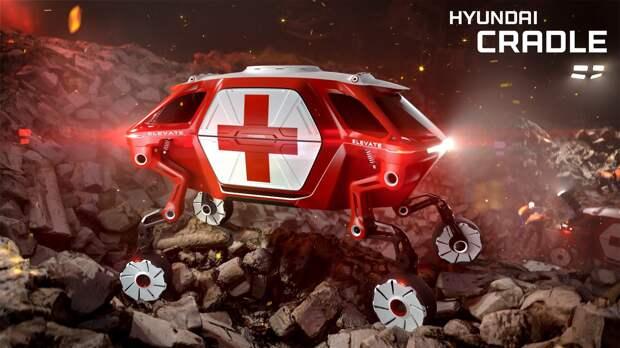 Hyundai запустит шагающий автомобиль в серию. Конец традиционным внедорожникам
