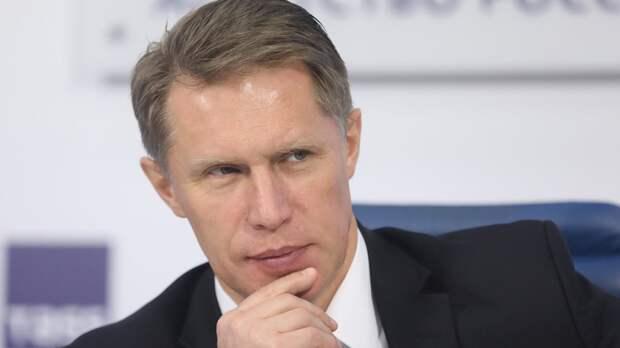 Министр здравоохранения РФ отметил важность вакцинации от COVID-19