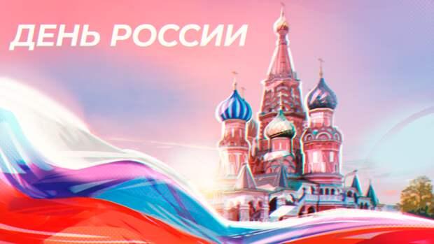 """Фестиваль """"Русь танцевальная"""" пройдет в День России"""
