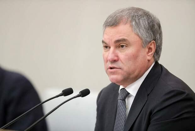 Вячеслав Володин рассказал о блокировке «неугодных» сайтов за «не ту» точку зрения