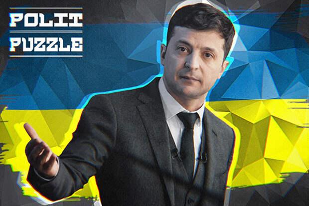 политика, РФ, Украина, Зеленский, Медведчук