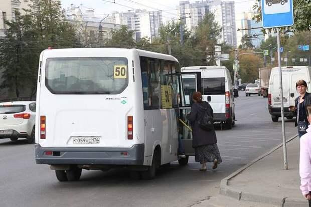 В Родительский день пустят автобусы до городских кладбищ