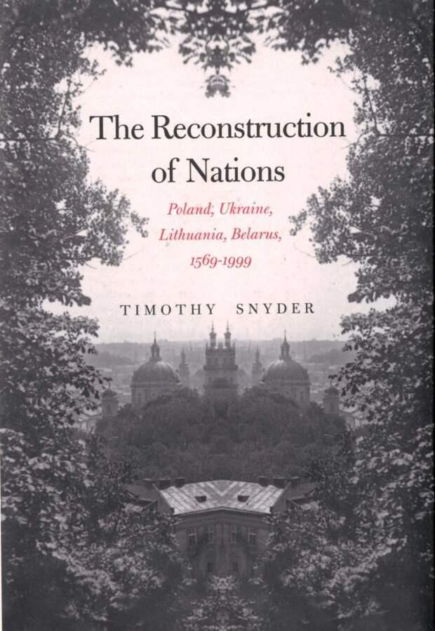 Американский империализм. История геополитического рейдерства. Часть 1. Украина