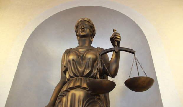 Омский суд вынес приговор Юрию Сутягинскому