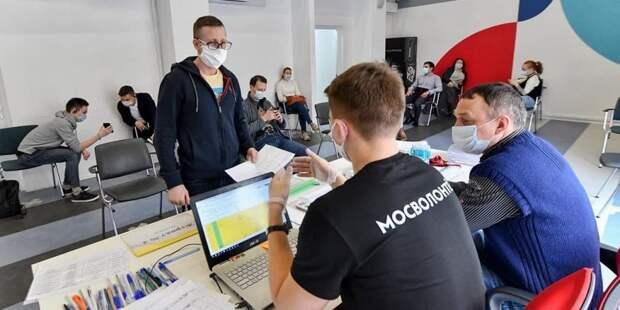 Сергунина: На стажировку в Москву приехали волонтеры из 14 регионов страны. Фото: Ю. Иванко mos.ru