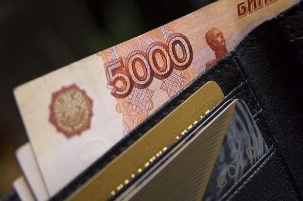 Экономист спрогнозировал небольшой рост зарплат к концу года