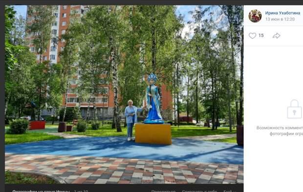 На Аллее Сказок в Некрасовке провели работы по покраске
