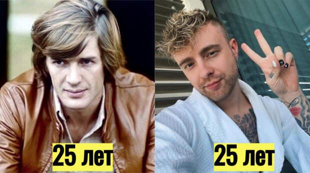 Звёздные ровесники: как выглядят в одном возрасте советские и современные кумиры миллионов