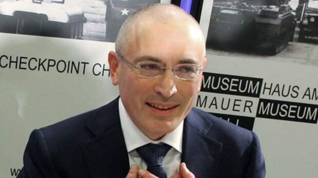 Ходорковский призвал все СМИ опубликовать карикатуры на пророка Мухаммеда
