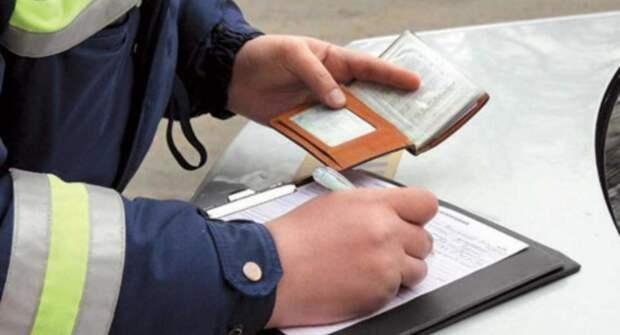 Автоюрист назвал топ самых частых штрафов для российских водителей