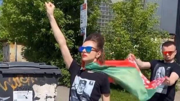 Оперную певицу подозревают в надругательстве над флагом Белоруссии