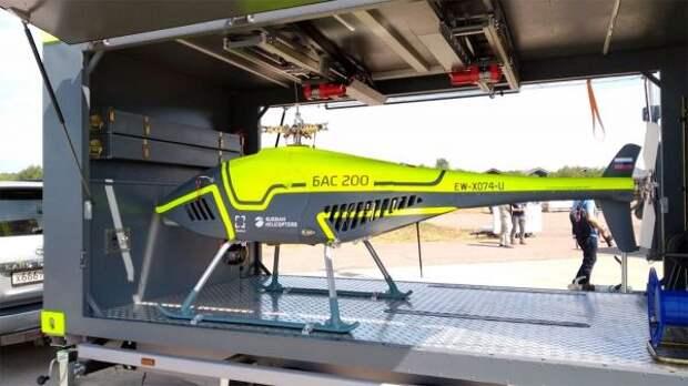 ВРоссии разработают беспилотник сгрузоподъемностью водну тонну