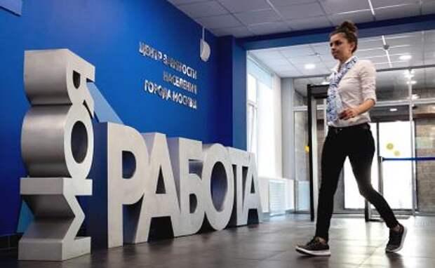 «ЕдРо» предложило, Медведев одобрил: Налог на зарплаты сделают россиян еще беднее