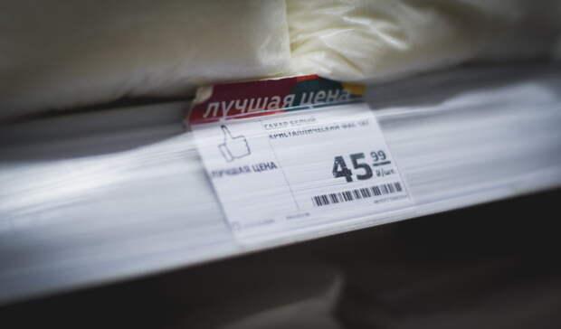 В Татарстане пообещали не поднимать цены на сахар