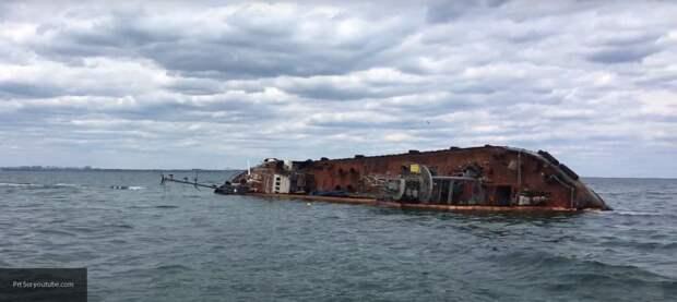 """Ситуация затонувшего танкера """"Делфи"""" в Одессе признана чрезвычайной на местном уровне"""