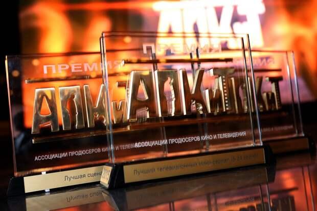 «Шторм» и «Эпидемия» получили по пять наград VIII Премии Ассоциации продюсеров кино и телевидения